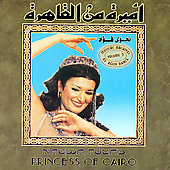 Ali Hamouda: Musical Archives Of Belly Dance Vol. 2: Princess Of Cairo [Remaster] *