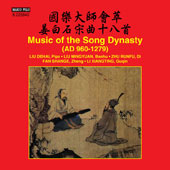 Music of the Song Dynasty (AD 960-1279) / Liu Dehai, pipa. Liu Mingyuan, banhu. Zhu Runfu, di. Fan Shange, zheng. Li Xiangting, guqin.