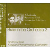 Brain in the Orchestra Vol 2 - Tchaikovsky / Karajan, et al