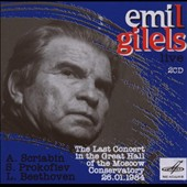 Emil Gilels: The Last Concert in the Great Hall of Moscow Conservatory, 26.01.1984