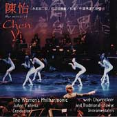 The Music of Chen Yi / JoAnn Falletta, Women's Philharmonic