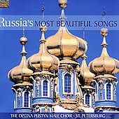 Optina Pustyn Male Choir: Russia's Most Beautiful Songs *