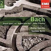 Gemini - Bach: French Suites / Andrei Gavrilov