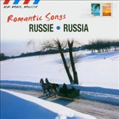 Verbitski/Partamyenko: Air Mail Music: Russia Romantic Songs