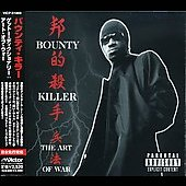 Bounty Killer: Ghetto Dictionary: The Art of War [PA]