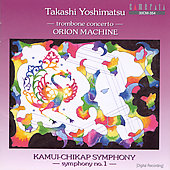 Yoshimatsu: Trombone Concerto 