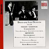 Documents - David and Igor Oistrakh Vol 2 - Mozart, et al