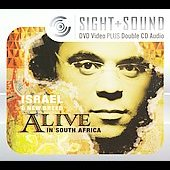Israel: Sight & Sound Series [Digipak]