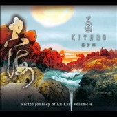 Kitaro: Sacred Journey of Ku-Kai, Vol. 4 [Digipak]