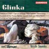 Glinka: Symphony on Russian Themes, etc / Sinaisky, BBC PO