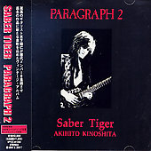 Saber Tiger: Paragraph, Vol. 2