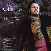 Favorite Ukranian Songs / Vassily Gerello, et al