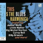 Various Artists: This Is Blues Harmonica