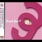 Various Artists: Thank You [JVC]