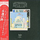 Led Zeppelin: The Song Remains the Same [Digipak]