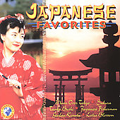 Various Artists: Japanese Favorites