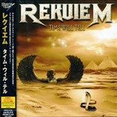 Rekuiem: Time Will Tell [Bonus Track]