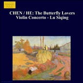 Lu Siqing: Butterfly Lovers Violin Concerto