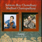 Subroto Roy Chowdhury/Madhuri Chattopadhyay: Sanjong